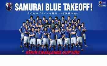 日本代表サッカー.jpg